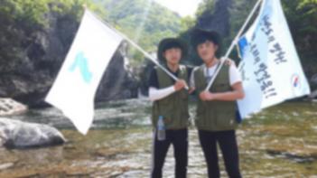 2016 한겨레 평화기행 첨부이미지
