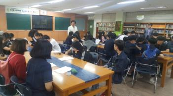 (협력학교) 대지중학교 학생 가정에서의 홈... 첨부이미지