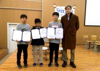 제10회 SKEC 수상 학생(초등부) 첨부이미지