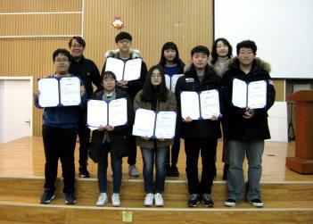 제10회 SKEC 수상학생(중고등부) 첨부이미지