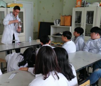 Science class  첨부이미지