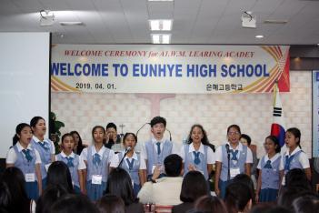 해외 자매결연학교 본교 방문 첨부이미지