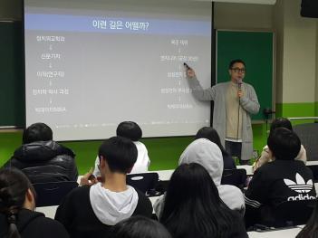 [1, 2학년 4차산업혁명 융합교육프로젝트] 첨부이미지