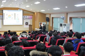 2016 TaeKwang English Speech / presentat... 첨부이미지
