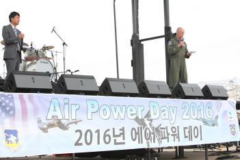 2016 Air Power Day 에어쇼 첨부이미지