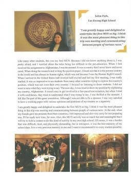 미국 뉴욕 유엔본부 교육 및 예일대 Yale U... 첨부이미지