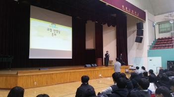 2019학년도 2학기 학생평의회 첨부이미지
