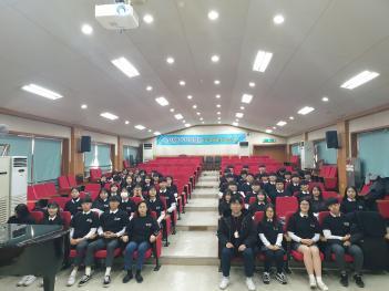 2019학년도 리더쉽캠프(오전프로그램) 첨부이미지