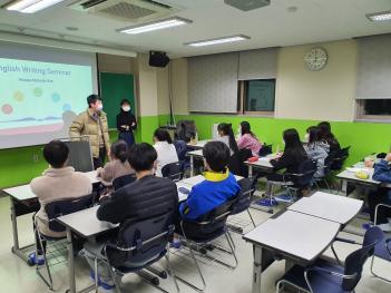 영어 컴포지션 2학년 (1회차) 첨부이미지