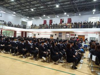 2016학년도 졸업식(2017.1.6) 첨부이미지