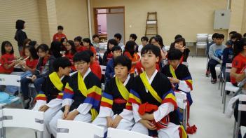 2016년 한국 망운초와 문화 교류 행사 첨부이미지