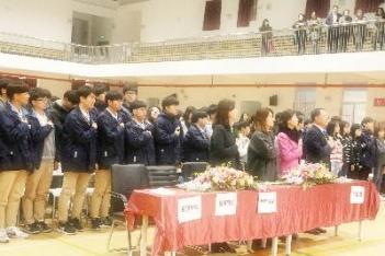 2018학년도 신종현 교장선생님 취임 및 입학... 첨부이미지
