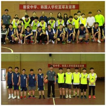 신안중학교 체육교류 농구경기 첨부이미지