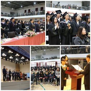 졸업식(2019년 1월 9일) 첨부이미지