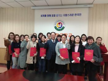 2019학년도 도서관 글벗 어머니회 회원 위촉... 첨부이미지