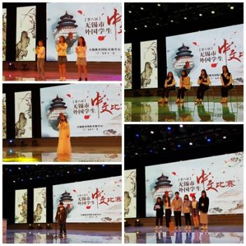 우시 교육방송국 주최 외국인 문화발표 대회의 미리보기 이미지