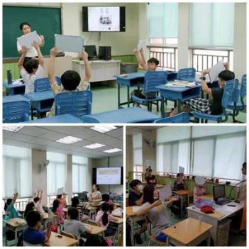 2021학년도 초등 중국어골든벨의 미리보기 이미지