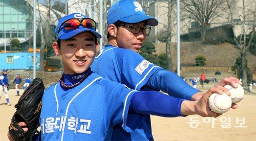 서울대 야구부