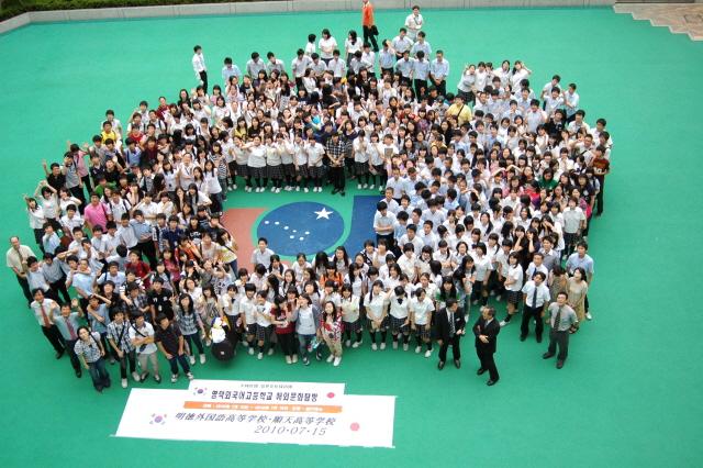 하계 해외문화탐방(일본)