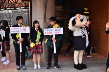 2017학년도 학교폭력예방 캠페인(20170320) 첨부이미지