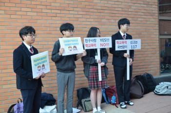 2017 학교폭력예방 캠페인 첨부이미지