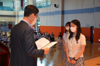 2021학년도 2학기 임원수련회