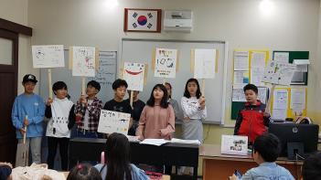 9월 10일 1차 어린이회 주최 학교폭력예방 ... 첨부이미지