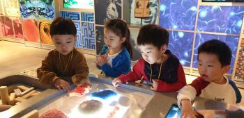 유치원 현장체험학습1차_다윈박물관 첨부이미지