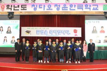 2019년도 졸업식(2)의 미리보기 이미지