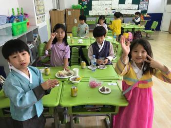 2020 초등 한국문화체험행사(송편만들기 체... 첨부이미지