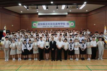 일본 카리야키타고등학교 학생 교류의 미리보기 이미지