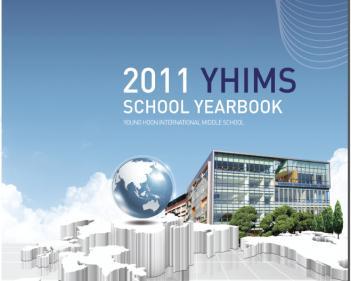 2011학년도 School Year Book-1(분할) 첨부이미지