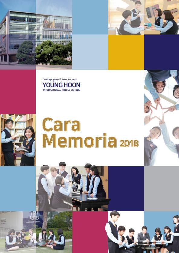 2018 Cara Memoria 첨부이미지