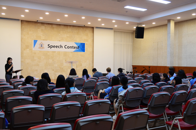 Speech Contest 첨부이미지