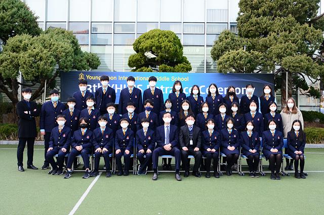 2021 학년도 1학년 단체사진의 미리보기 이미지