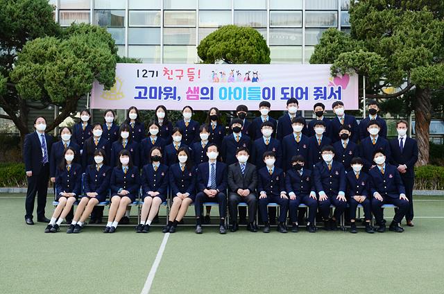 2학년 단체사진의 미리보기 이미지