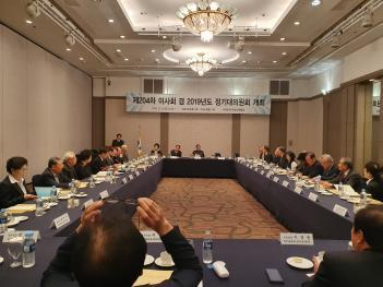 제204차 한국사학법인연합회 이사회 및 2019년도 정기대의원회의 미리보기 이미지
