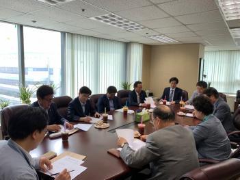 2019년도 제2차 한국사학법인연합회 회장단 회의의 미리보기 이미지