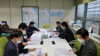 11월 19일 사학법인연합회 사무총장, 부장 회의의 미리보기 이미지