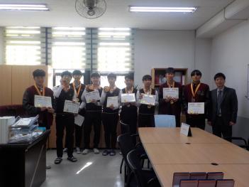 아시아-태평양 영어에세이대회 중앙고등학교... 첨부이미지