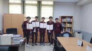 2019학년도 1학년 과학송 UCC대회 금상 수상 학생들 사진의 미리보기 이미지
