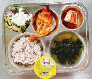 ♥2-6반 추천메뉴♥9/26일 중식 식단 첨부이미지