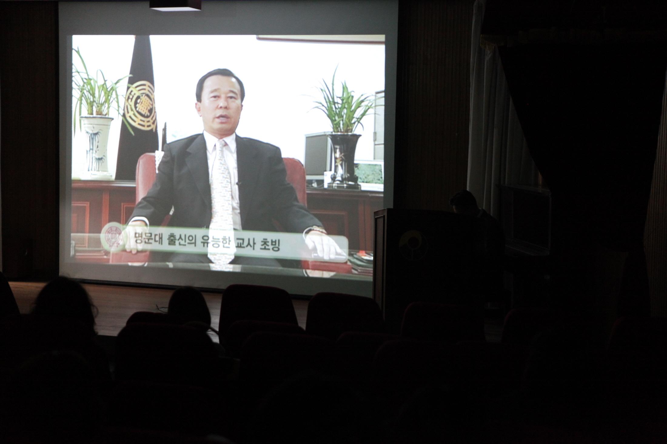 2009/10/16 거원중 대상 홍보 첨부이미지
