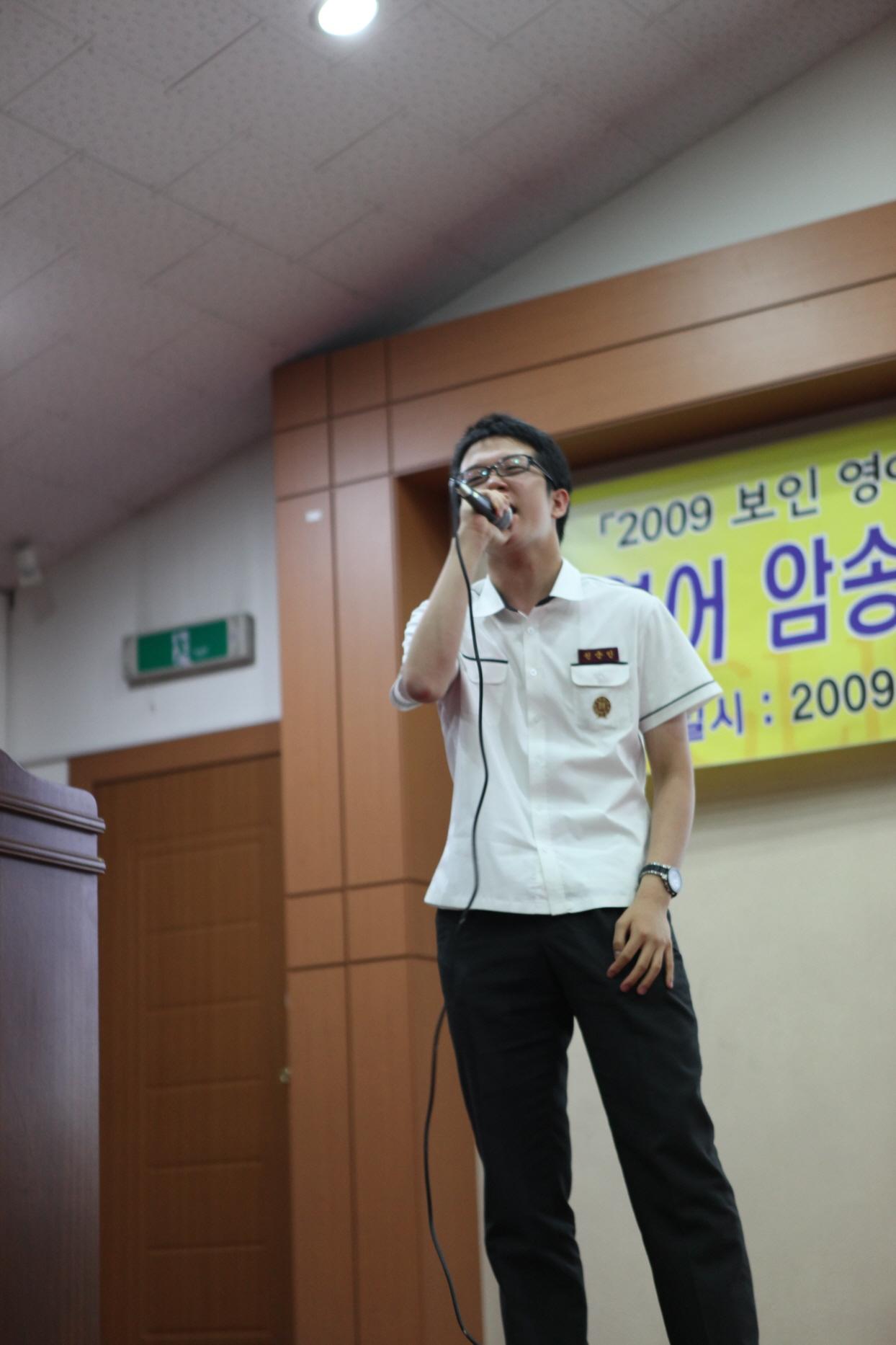 [06/12] 영어팝송대회 - (2) 첨부이미지