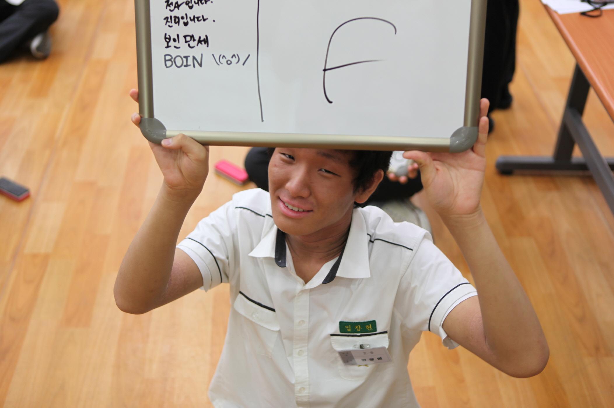 [6/12] 영어퀴즈대회 - (1) 첨부이미지