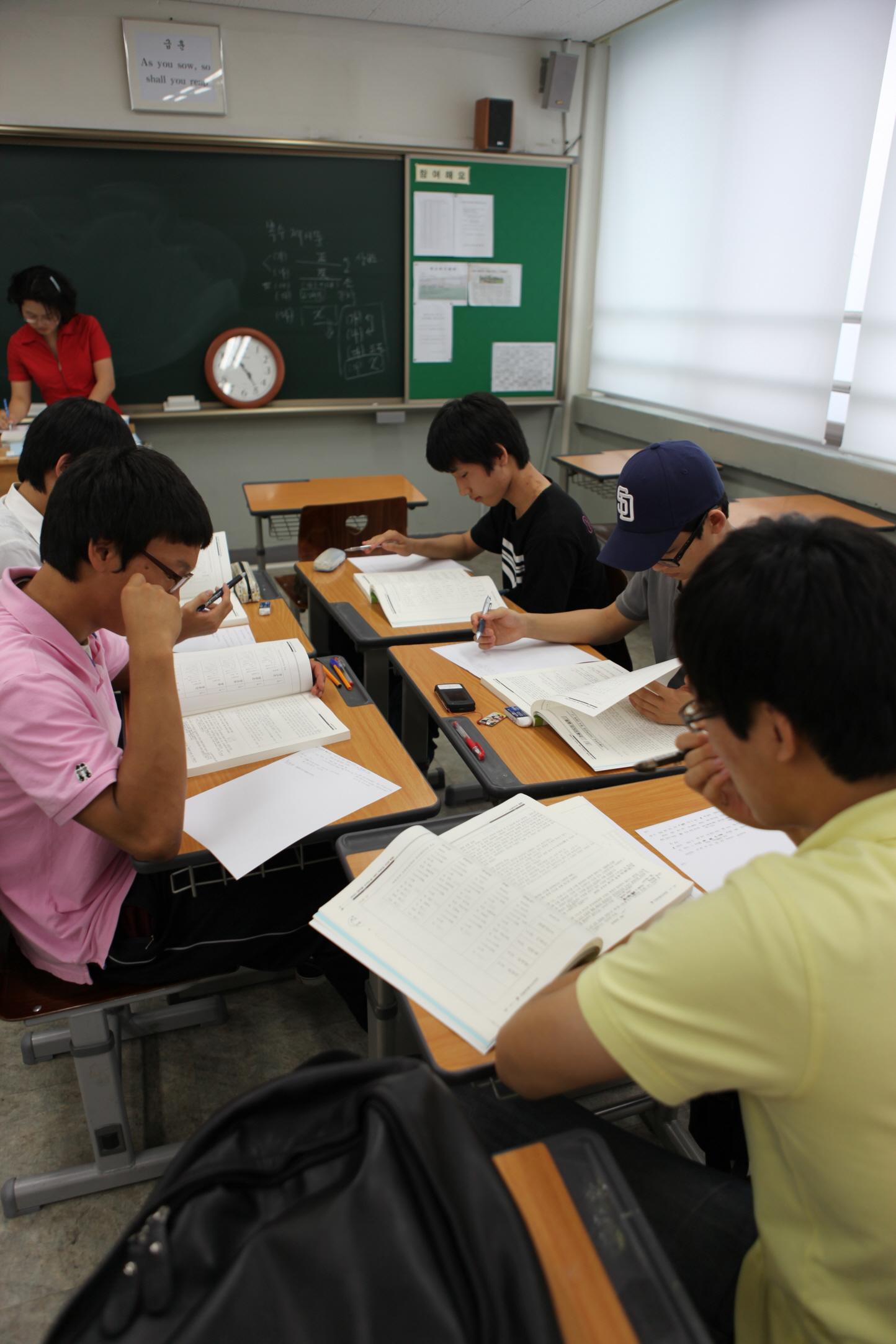 2009/07/20 논술거점학교 수업 첨부이미지