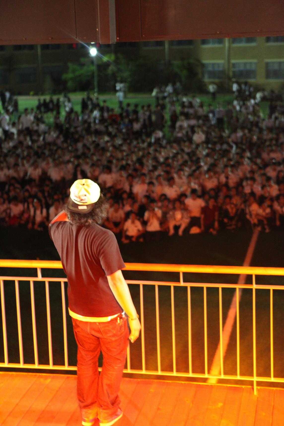 2009 보인 천년예술제 - 공연(UNDyte) 첨부이미지