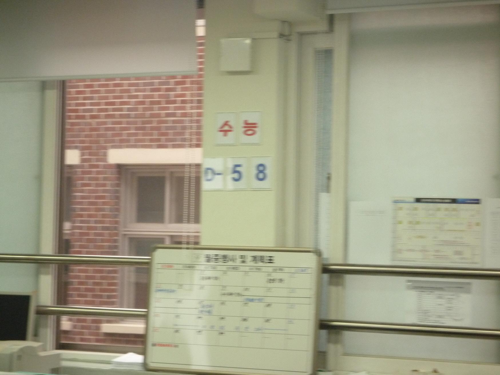 2009/09/16 3학년 교실 풍경 첨부이미지