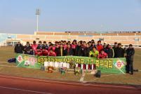 제41회 문화체육관광부 장관기 전국고교축구... 첨부이미지