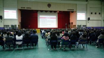 2017학년도 보인페어런팅 1차 강연(3월23일... 첨부이미지